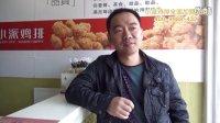 小派鸡排天津武清华润万家店