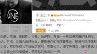演艺圈明星捐款受质疑 20130429