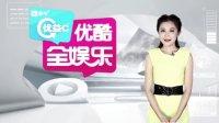 谢霆锋上任快男评委 20130509