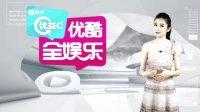 星跳跃延播内幕大揭秘 20130513