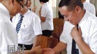 【礼仪培训】师宗县农村信用合作联社服务创优训练营第三期