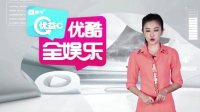 干露露将与邓建国订婚 20130605