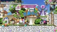 【CMST.078】冒险岛9周年周年庆生日活动商品 点歌系统
