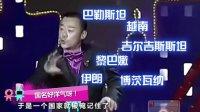众明星神吐槽国足历史 20130618
