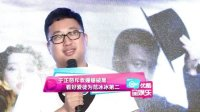 俞灏明回应与杨幂恋情 20130621