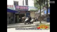 """湖州电视台《百家寻》栏目:""""寻找吴兴最美警察""""之四莫新忠"""