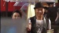 第16届上海国际电影节闭幕式红毯《谁说我们不会爱》剧组 82