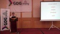 Topic2-嵌入式Linux桌面系统集成方案设计及...