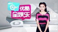 甄子丹起诉檀冰案开审 20130625