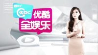 潘粤明诉任佳莺案开庭 20130704