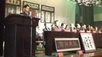 天津市汉沽区形意拳研究会成立大会
