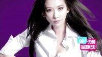 林志玲爆大胆内衣广告 20130709