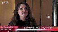 莎拉·布莱曼寄语2013北京长城森林艺术节