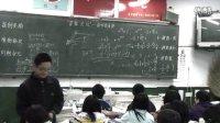 东平高级中学2009级火炬班(百家论坛)
