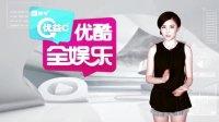 李宇春调侃锋菲恋 20130712