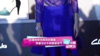 曝姚晨4万天价月子餐 20130718