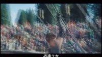 《波西·傑克遜與魔獸之海》首款中文預告曝光