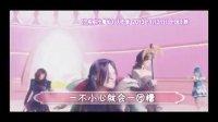 巴啦啦小魔仙MV1分鍾合成(1.31)