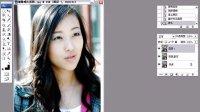 Photoshop教程09 眼睛增大_PS人物数码照片处理技法视频教程