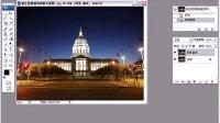 Photoshop教程18 修正透视错误的照片_PS人物数码照片处理技法视频教程