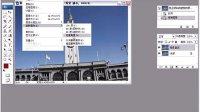 Photoshop教程23 修正倾斜的建筑物_PS人物数码照片处理技法视频教程