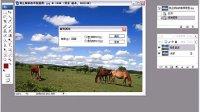 Photoshop教程26 修正倾斜的草原_PS人物数码照片处理技法视频教程