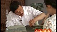 江源广播电视台《点石成金》2013年6月26日节目