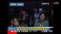 国粹韵·凌海情——国家京剧院赴辽宁凌海市小上村演出