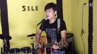 盐城同城吉它音乐工作室---------郑汉川   为你歌唱 你懂的