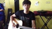 盐城同城吉它   郑汉川唱给卢旺强的生日歌