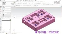 3.1 UG编程数控视频教程-参考3D