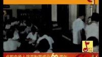 山寨刘欢歌颂建国60年 唱响《时代最强音》