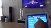KC868智能家居控制系统 苹果iPad演示