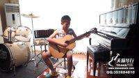 李想吉他考级视频 台州路桥天籁琴行 QQ352884810