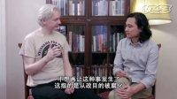 阿桑奇访谈Julian Assange