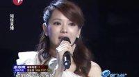 菜花甜妈美声高音飙歌 20110522
