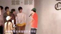 中影影视化妆学校学生为香港著名影星陈小春发布会化妆造型