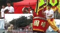 08武聯盃★荃灣區康體會B隊鼓藝世界龍獅討論區制作