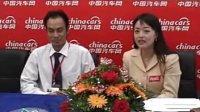 2008廣州車展 專訪長城汽車營銷總監劉同福