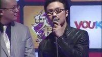 汪峰获得年度唱作人 称为音乐事业努力 30
