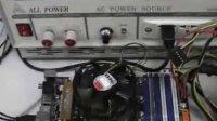 华擎X58 Extreme-世界首款支持EuP节能主板测试