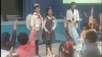 小學五年級班會優質展示課《感受幸福》_劉芳