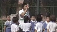 快樂的小青蛙 人教版_小學三年級體育優質課