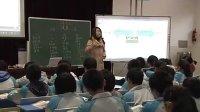 九年級科學電子白板優質課《健康》浙教版_鄭老師