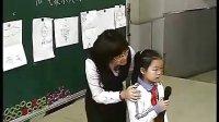 小學二年級思想品德,天象小天使教學視頻小教版莫小丹