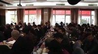 第六届尚权刑事辩护论坛——第二单元 谢彤