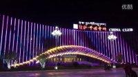 拉萨中国会所夜景