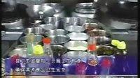 2010年6月4日竹山视频新闻