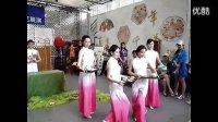 南昌大学大学生茶艺队上海世博会茶艺表演 高清