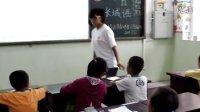 晋中学院青春鸿晋志愿服务队之长城谣